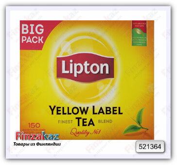Чай Lipton Yellow Label 150 шт