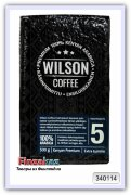 Кофе молотый Wilson Coffee Kenian Extra Dark 500 г