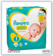 Подгузники Pampers Premium Protection New Baby S1 - 22 шт