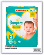 Подгузники Pampers Premium Protection New Baby S2 - 68 шт