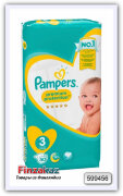 Подгузники Pampers Premium Protection S3 - 50 шт