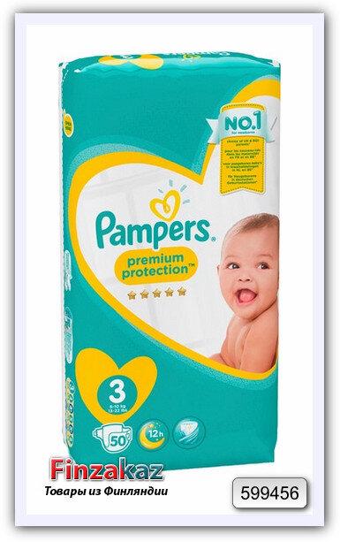 Памперс скидка 50 на подгузники для новорожденных