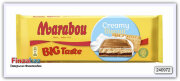 Шоколад Marabou Biscuit 300 гр