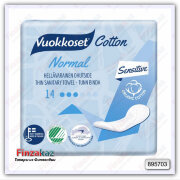 Прокладки Vuorroset Cotton-Normal-Wings 14 шт
