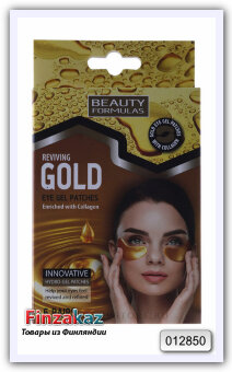 Гелевые патчи под глаза Beauty Formulas Reviving Gold Eye Gel Patches