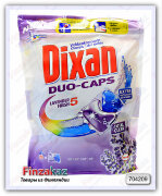 Капсулы для стирки Dixan duo-caps lavender fresh 20 шт