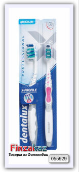 Зубная щётка dentalux professional (Medium) 2 шт