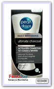 Зубная паста Pearl Drops Daily Whitening Ultimate Charcoal 50 мл