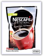 Кофе растворимый Nescafe Original 200гр