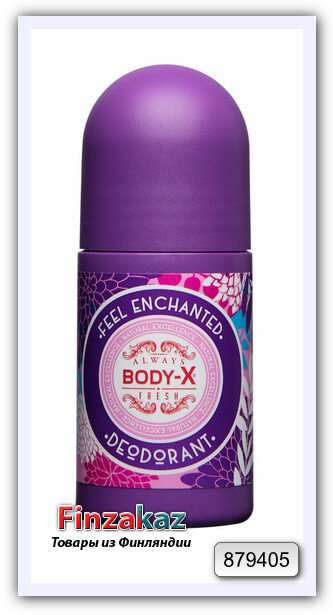 Шариковый дезодорант Deo roll-on Feel Enchanted 50 мл