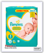 Подгузники Pampers Premium Protection New Baby S1 - 72 шт