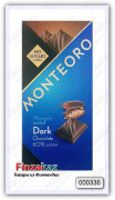 Горький шоколад на мальтите, Monteoro Blackberry Chocolate, 90 гр