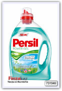 Гель для стирки Persil Power Gel, свежесть для белого белья, 2,376 л