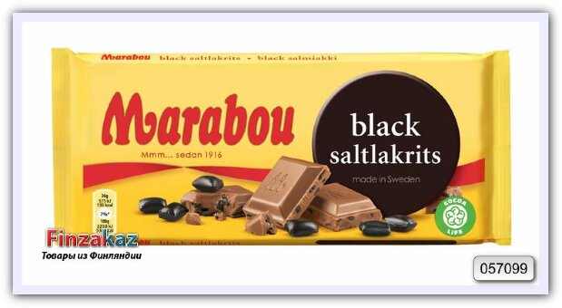 Шоколад молочный с лакрицей Marabou Black Salt Licorice, 180 гр