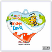 "Сердце ""Kinder And Love Easter"" 37 гр"