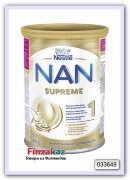 Смесь молочная Nestle NAN-1 Supreme с 0 месяцев 800 гр