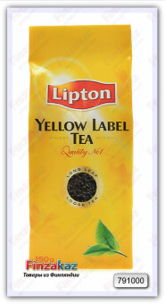 Чай Lipton Yellow Label 150 гр