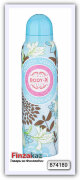 Дезодорант - спрей BODY-X Deo spray Endless Weekend 150 мл