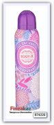 Дезодорант - спрей BODY-X Deo spray Feel Enchanted 150 мл