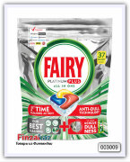 Капсулы для п/машины Fairy Platinum Plus All in One Lemon 37 шт