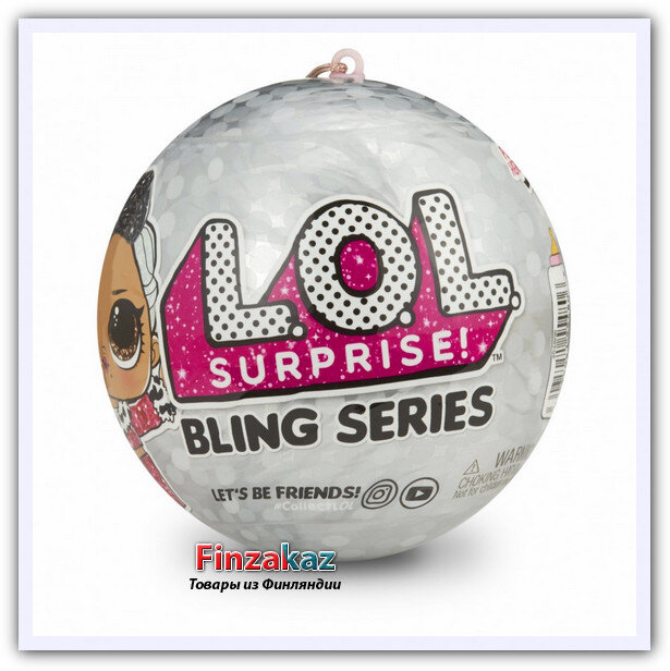 Новогодний шар (L.O.L Surprise Bling Series)