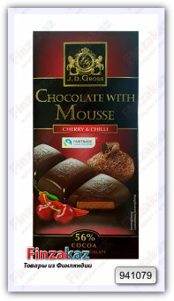 Шоколад J.D.Gross Mousse 56% (вишня и чили) 182 гр