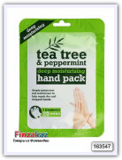 Маска-перчатки для кожи рук Xpel Tea Tree & Peppermint Deep Moisturising Hand Pack