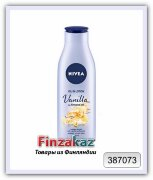 Лосьон для тела NIVEA  Oil In Lotion Vanilla & Almond 200 мл