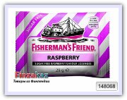 Леденцы от укачивания черная смородина без сахара Fisherman's Friend 25 г